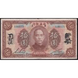 China Republica 10 Dolares 1923 P176 MB
