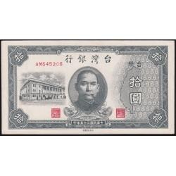 Taiwan 10 Yuan 1946 P1937 EXC+