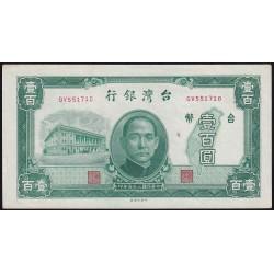 Taiwan 100 Yuan 1946 P1939 UNC