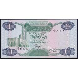Libya 1 Dinar 1984 P49 UNC