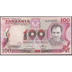 Tanzania 100 Shilingi 1977 P8d F3 UNC
